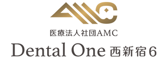 I TOWN PLAZA DENTAL OFFICE
